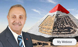 mounir salah eldin personal website